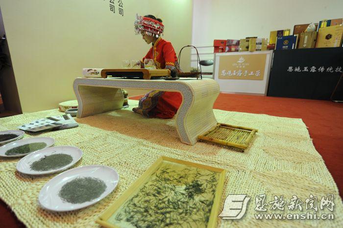 玉露文化展示。