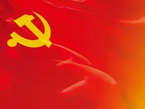 2021年优秀共产党员个人先进事迹材料