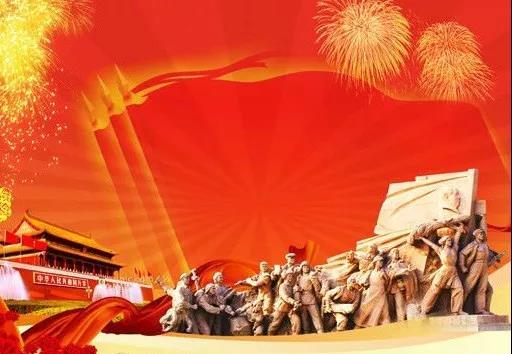 """2021年纪念庆祝建党100周年""""七一""""专题党课"""